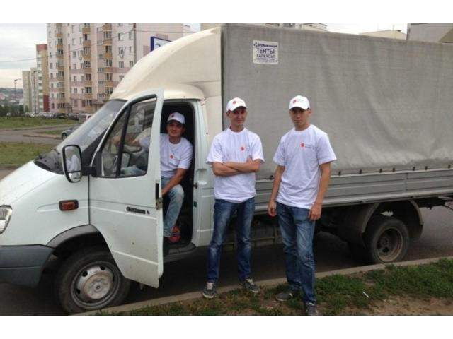 Перевозки и переезды в Новосибирске с грузчиками